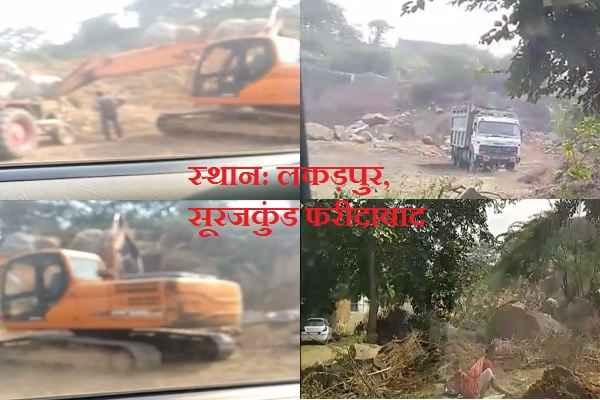 lakadpur-village-illegal-mining-behind-hotel-sarover-faridabad-news