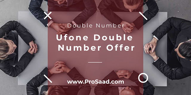 Ufone Double Number Offer Code