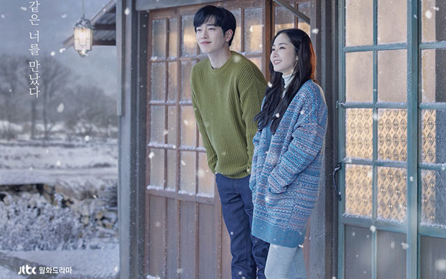 Download Drama Korea When the Weather is Fine / If the Weather Is Good, I'll Find You Batch Subtitle Indonesia