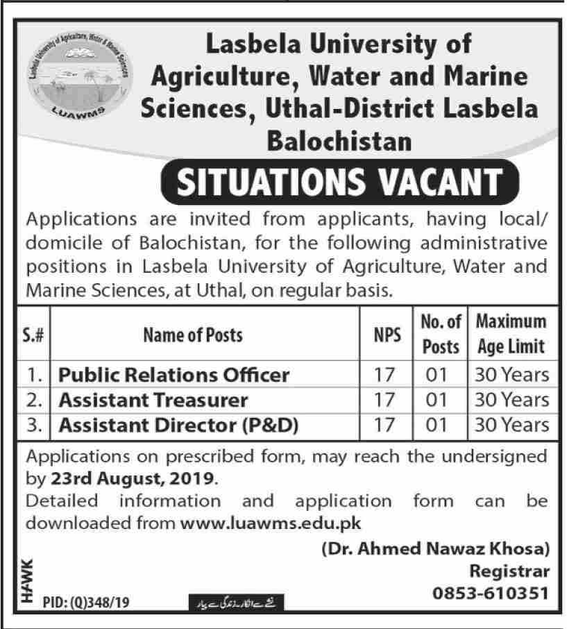 Latest Jobs in Lasbela University Of Agriculture Water And Marine Sciences