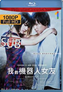 Cyborg Girl [2008] [1080p BRrip] [Japones-Subtitulado] [HazroaH]