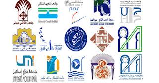 تحميل ملف روافد  الجامعات المغربية حسب نوع المسالك التي توفرها المؤسسات الجامعية التابعة لها برسم الموسم الجامعي2022_2021