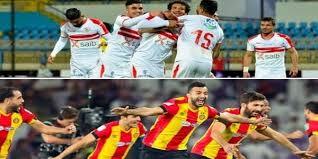 الزمالك ضد الترجي في نهائي كأس السوبر الأفريقي اليوم الجمعة 14-02-2020