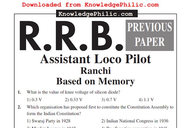 Railway RRB ALP Assistant Loco Pilot & Technician Previous Paper Download PDF