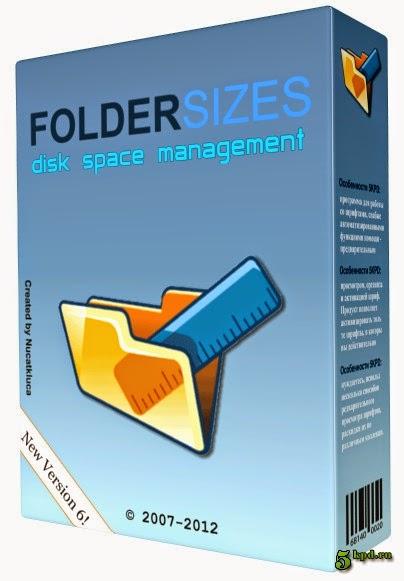 FolderSizes 7.5.23 + Key