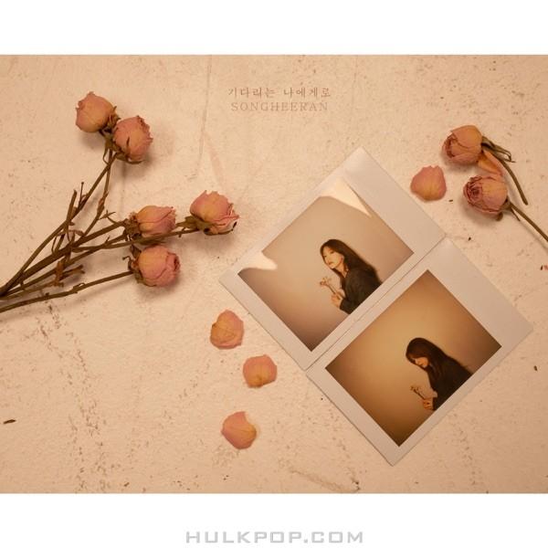 Song Hee Ran – To Me Waiting – Single