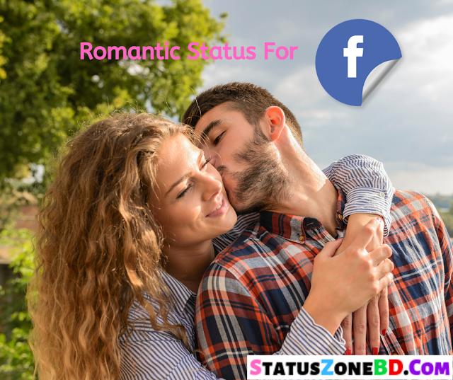 Romantic Facebook Status Bangla | Bangla Love Status | Valobasar Status | Romantic Love Status For GF