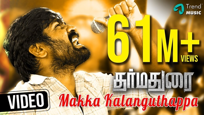 Makka Kalanguthappa Video Song Download Dharmadurai 2016 Tamil
