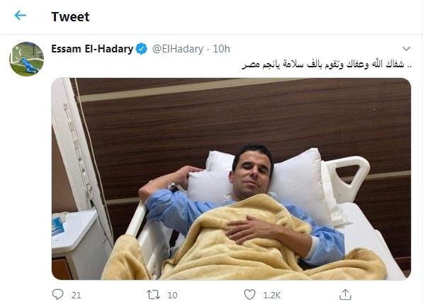 خالد الغندور - الحضرى يدعم خالد الغندور فى أزمته الصحية تقوم بالسلامه يا نجم