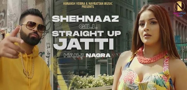 STRAIGHT UP JATTI LYRICS – SHEHNAAZ GILL