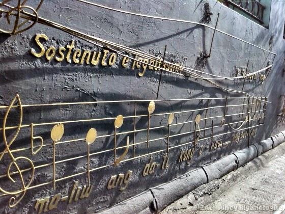 Sa Ugoy ng Duyan wall mural