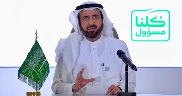 وزير الصحة السعودي يحذر من الارتفاع الملحوظ في إصابات فيروس كورونا