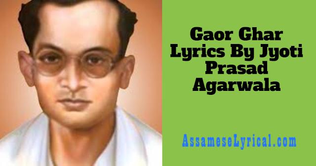 Gaor Ghar Lyrics