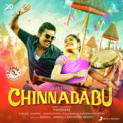 Chinnababu (2018) Telugu Movie Audio CD Front Covers, Posters, Pictures, Pics, Images, Photos, Wallpapers