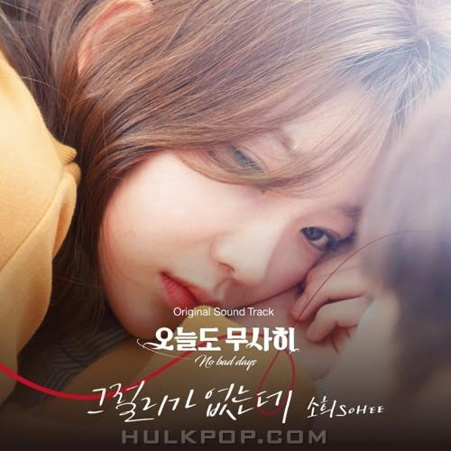 SOHEE – No bad days Season 2 OST