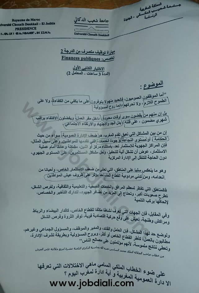 Exemple Concours de Recrutement des Administrateurs 2ème grade - Université Chouaib Doukkali