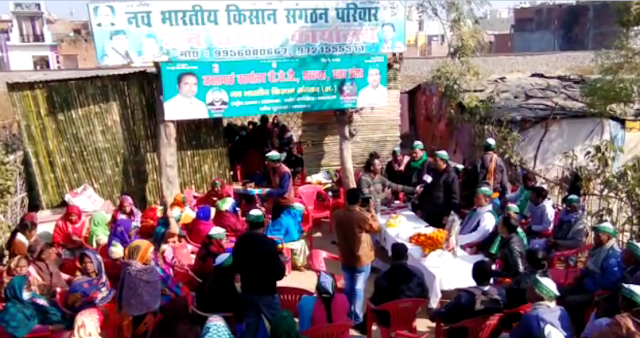Establishment day of New Indian Farmers Organization
