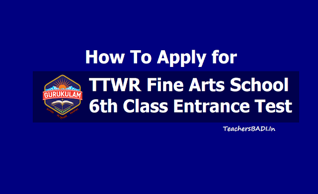 How to Apply for TTWR Fine Arts School 6th Class Entrance Test 2019, Submit Online application upto May 26