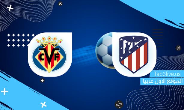 نتيجة مباراة اتليتكو مدريد وفياريال 2021/08/29 الدوري الإسباني
