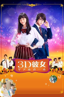Download Film 3D Kanojo Real Girl (2018) Subtitle Indonesia