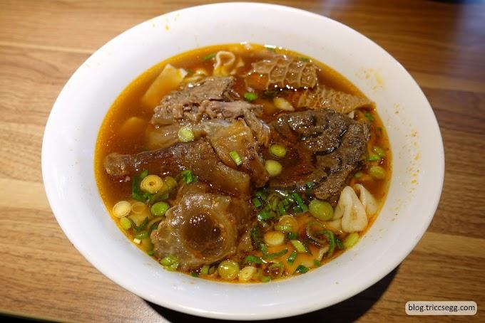台北中正區 良品牛肉麵-台北車站附近的牛肉麵名店。