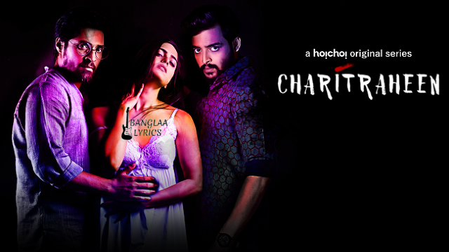 Charitraheen Season 1 Web Series Cast, Songs, Download and Watch Online