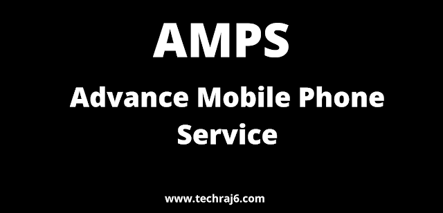 AMPS full form, What is the full form of AMPS