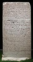 la complessità grafica della scrittura etrusca
