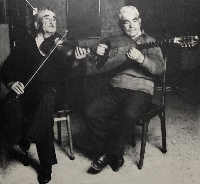 #Greek music #traditional music #world music #wedding #zurna #oboe #gaida #bagpipes #violin #laouto #lute #lyra #kanonaki #kanun #daouli #drum #toumbeleki #Macedonia # Dodecanese #Peloponnesus #Cyclades #Asia Minor #Eastern Thrace #Attica #vinyl #village music #Greece #Grèce #musique grecque #musique traditionnelle #Peloponnesian Folklore Foundation