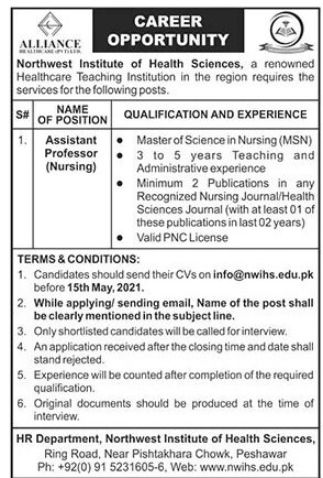 Northwest Institute of Health Sciences Peshawar Jobs 2021 in Pakistan