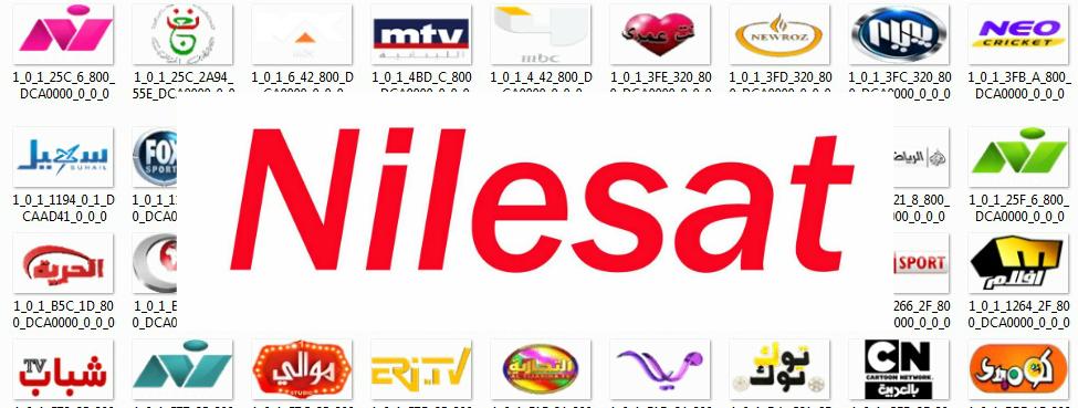Arabian iptv list channels Nilesat Txt q1 2017