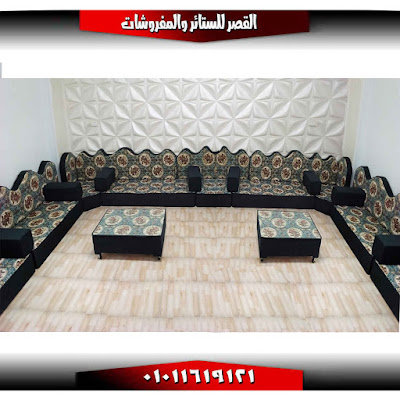 قعدة عربي مجلس عربي مشجر في سادة حديث