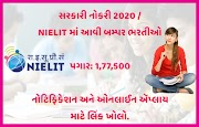 Government Jobs of 2020/ Bumper vacancy in NIELIT, 1,77,500 will be salary.