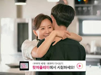 SINOPSIS Drama The World of the Married Episode 1-16