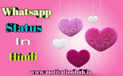 Whatsapp Status In Hindi image