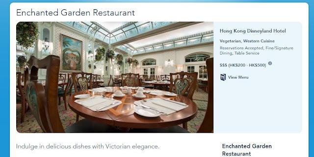 香港迪士尼樂園度假區, Update Report: Hong Kong Disneyland Resort, lock down, Disney closure, Walt Disney World, Disneyland Paris Resorts