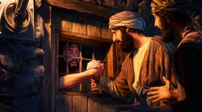 O Jesus que nos desaponta.