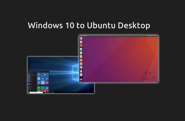 Windows Switching Ubuntu