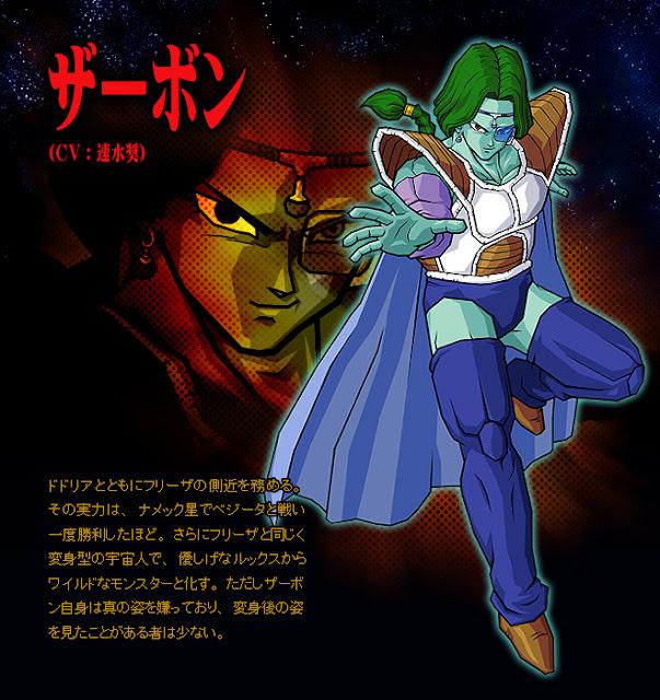 Dragon Ball Enciclopedia Zaabon