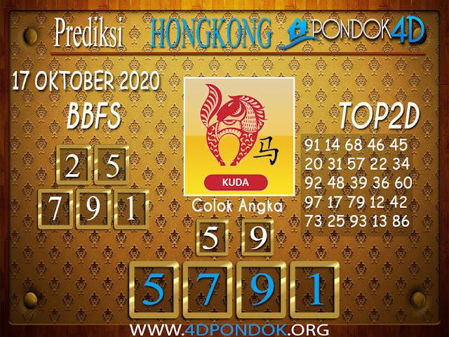 Prediksi Togel HONGKONG PONDOK4D 17 OKTOBER 2020