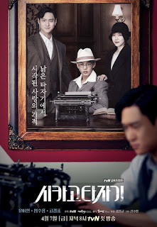 Chicago-Typewriter-Poster-1