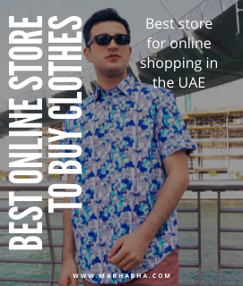 online shopping in the UAE