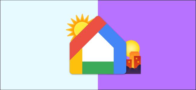 إجراءات شروق وغروب Google Home