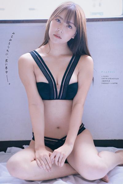 Miru Shiroma 白間美瑠, Manga Action 2020.11.03 (漫画アクション 2020年11月03日号)