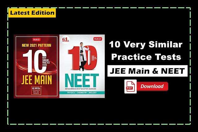 [PDF] MTG 10 Very Similar Practice Sets JEE Main & NEET 2021 PCMB Free Download