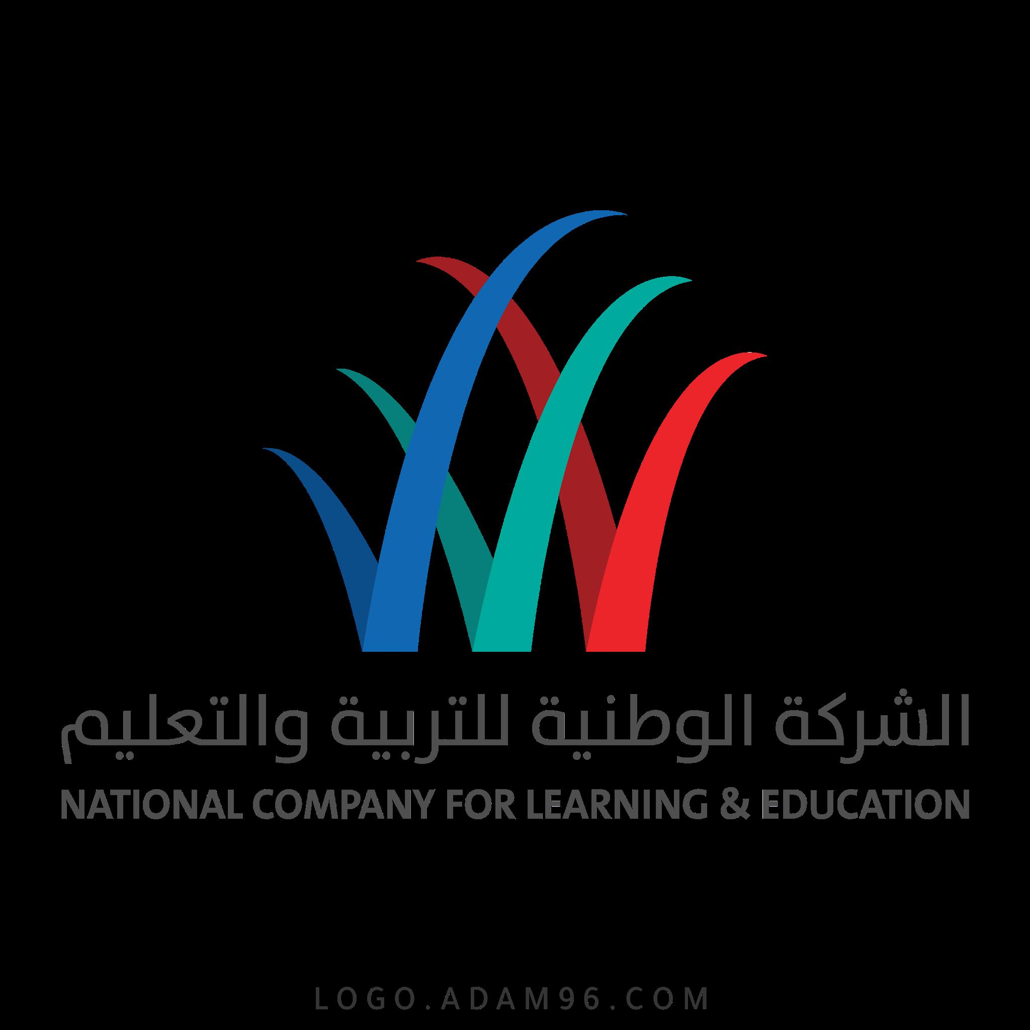 تحميل شعار الشركة الوطنية للتربية والتعليم السعودية لوجو رسمي PNG