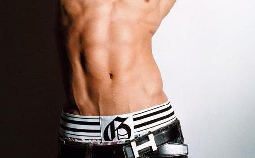 Cropped_-_Taeyang_2 abs