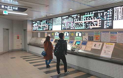 Keage Station, Kyoto.