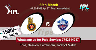 IPL T20 Royal Challengers Bangalore vs Delhi Capitals 22nd Match Who will win Today? Cricfrog  আজ ম্যাচের পূর্বাভাস