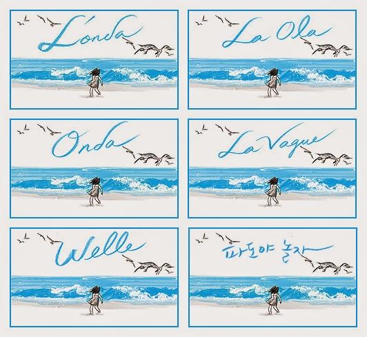 Páginas interiores del cuento La Ola ilustrado por Suzy Lee
